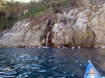 Experience (price per person): Punta San Lorenzo in kayak