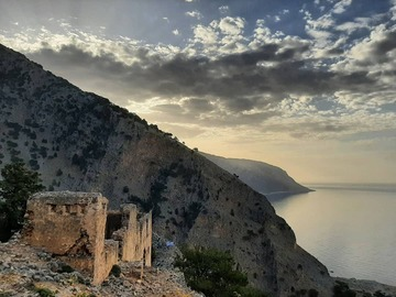 Experience (price per group): PAPOURA roundhike